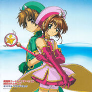 Sakura & Syaoran Promotional Pic (2)