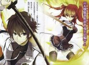 Ikki & Stella Light Novel Volume 1 (2)