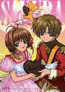 Sakura & Syaoran Valentine's Day