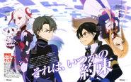 Asuna & Kirito (Sword Art Online Ordinal Scale) Pic (7)