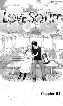 Chp 61 cover