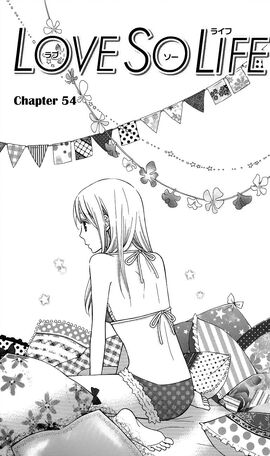 Chp 54 cover