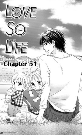 Chp 51 cover