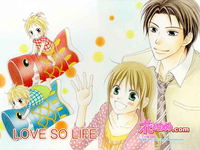 File:Love-So-Life-love-so-life-manga-23844730-1280-960.jpg
