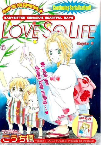 File:Chapter 11 cover.jpg