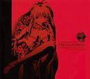 Lingerie Senshi Papillon Rose original soundtrack 2