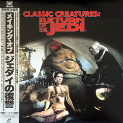 ClassicCreaturesJediLD