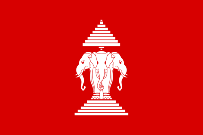 Kingdom of Laos
