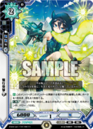TD01-008 (Sample)