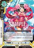 PR-0063 (Sample)