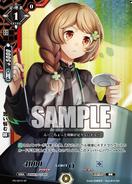 PR-0019-SP (Sample)