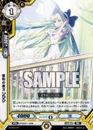 PR-0034 (Sample)