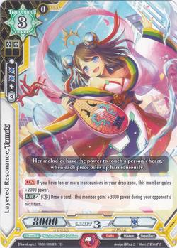 TD02-003EN