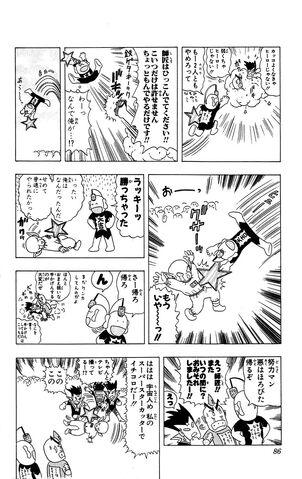 File:Lucky02 086.jpg