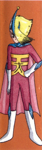 File:MangaScan Tensai.PNG