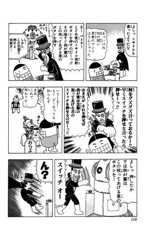 File:Lucky01 118.jpg