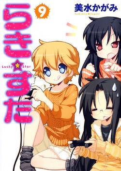 Lucky Star - Volume 9 Cover