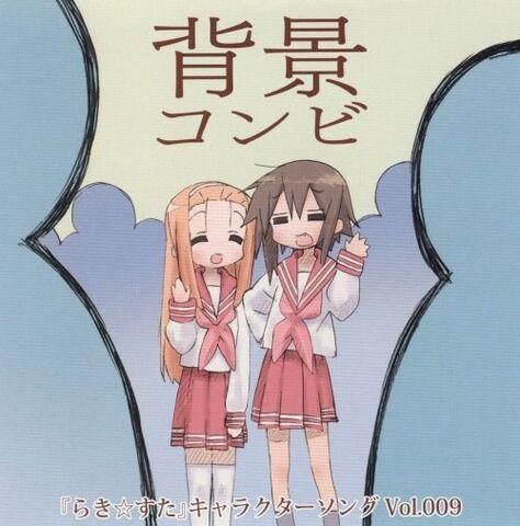 File:Haikei Album.jpg