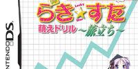 Shin Lucky Star Moe Drill: Tabidachi