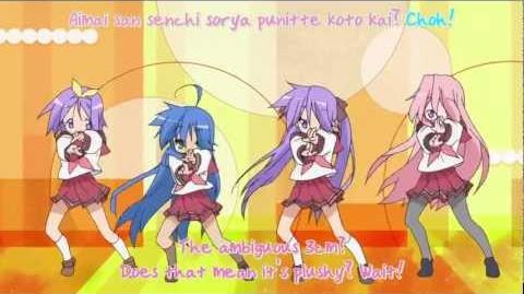 Lucky Star Opening Intro Subtitled (1080P)