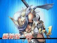 Ayano004