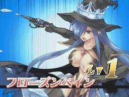 File:Fatima Game Screen.jpg
