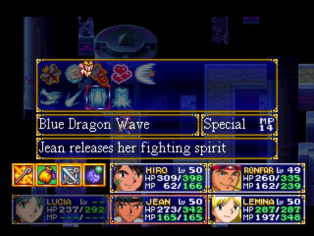 File:Blue Dragon Wave Menu.png