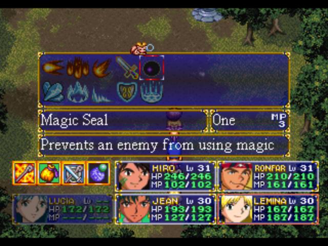 File:Magic Seal Menu.png