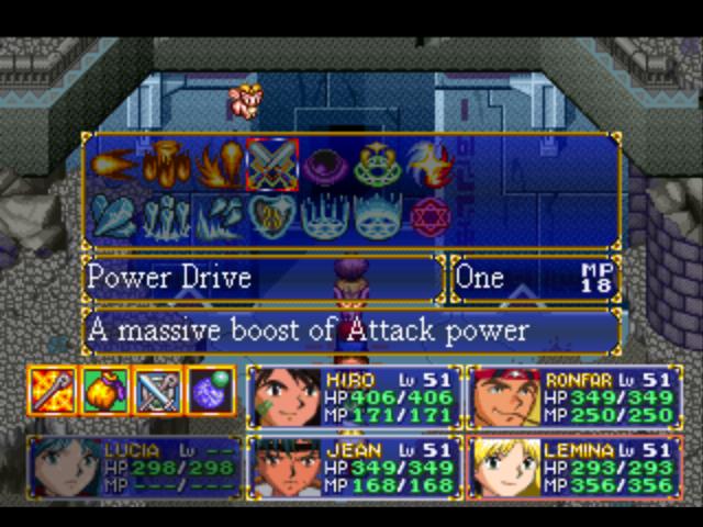 File:Power Drive Menu.png