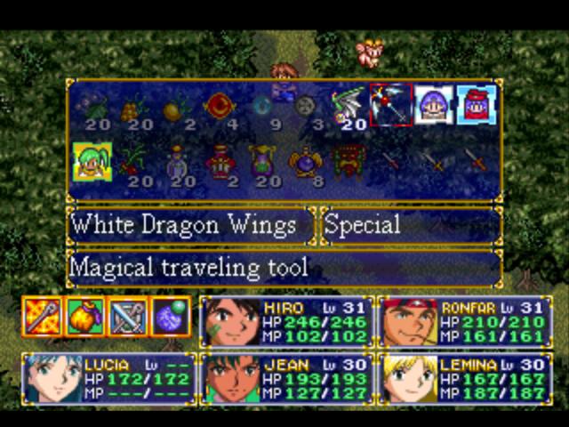File:White Dragon Wings Eternal Blue.png