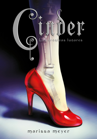 File:Cinder Cover Spain.png