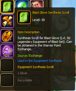 File:Synthesis Scroll.PNG