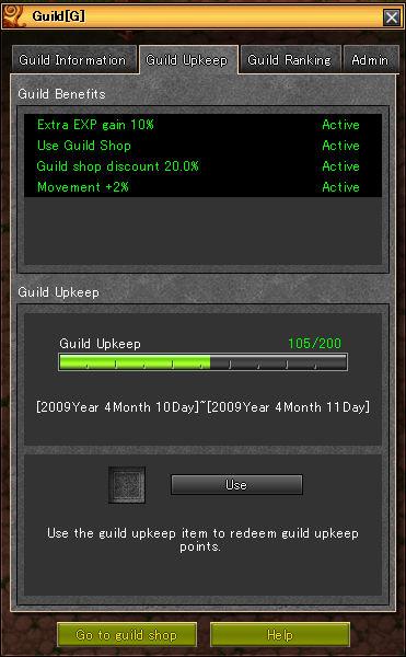 Guild Discount 20