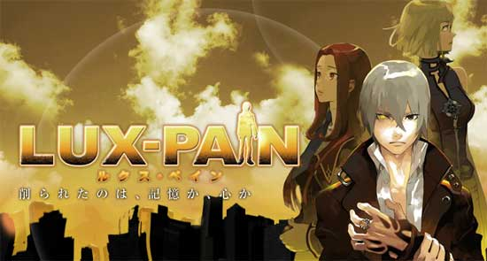 File:Lux Pain MainPage.jpg
