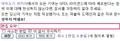 2008년 10월 13일 (월) 14:46 버전의 파일