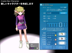 File:250px-Character creation.jpg