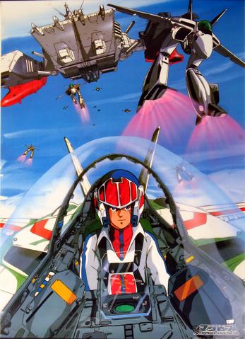 File:SDF-1 VF-1S VF-1A VF-1J Hikaru Ichijyo.png