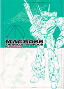 Books-ShojiKawamoriMacrossDesignWorks