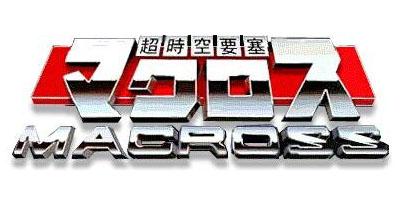 File:Logo Super Dimension Fortress Macross.jpg