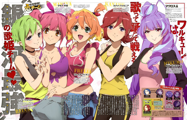 File:Macross Δ Animedia April 2016 Spread.png