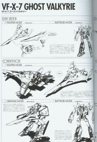 File:VF-X-7 GHOST VALKYRIE.jpeg