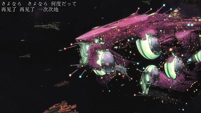 File:Macross-galaxy.jpg