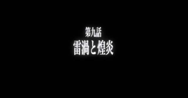 File:Anime Episode 9.png