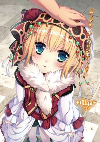File:Vol15-LN-Olga meet Tigre.png