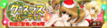 Thumbnail for version as of 22:16, December 3, 2015