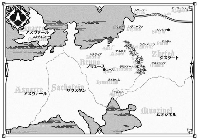 File:V9 World Map.png