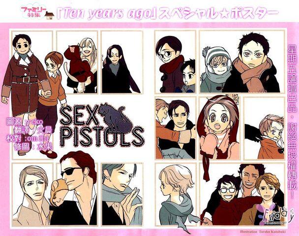 File:Sex pistols family 01.jpg