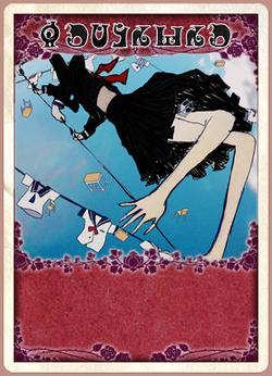 Card Patricia