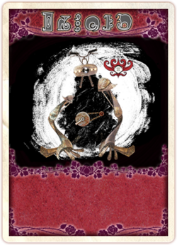 Card Gisela