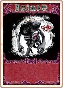 Card Gisela Silver